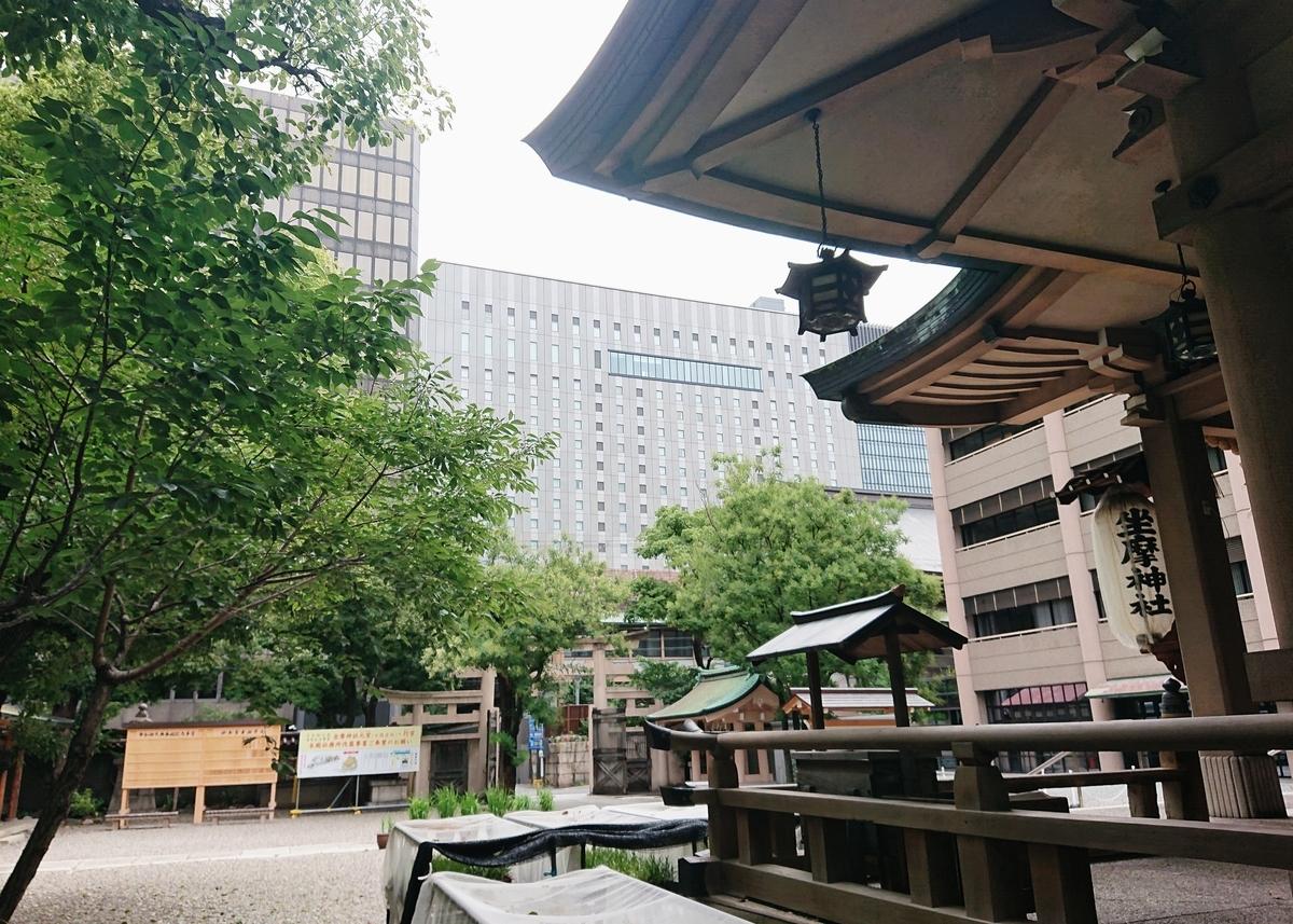 f:id:Kaimotu_Hatuji:20200712150541j:plain