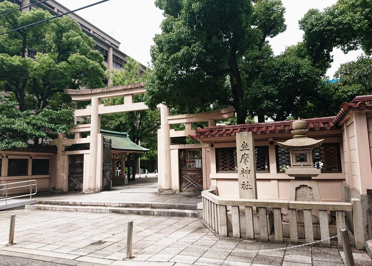 f:id:Kaimotu_Hatuji:20200712150718j:plain