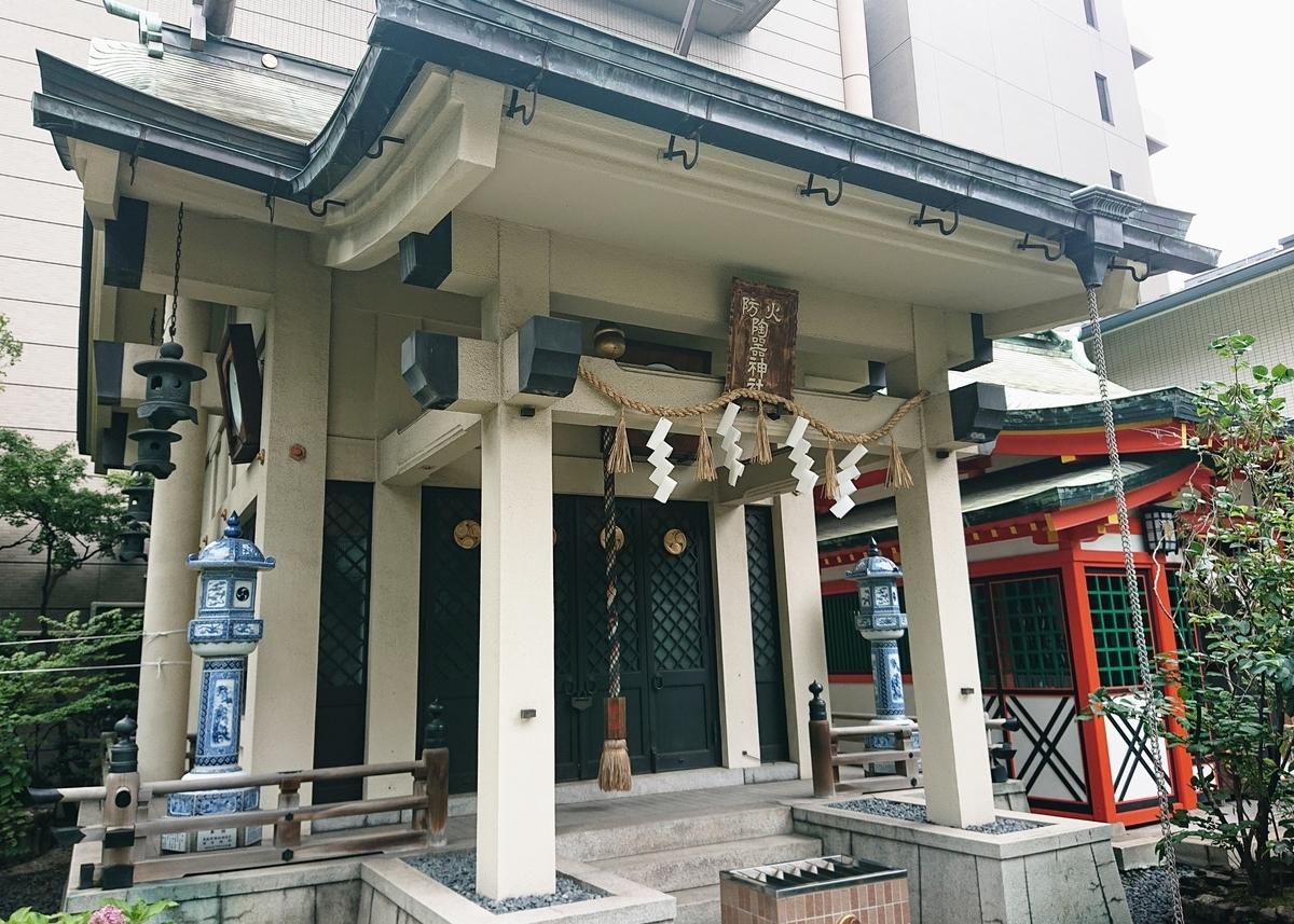 f:id:Kaimotu_Hatuji:20200712160141j:plain