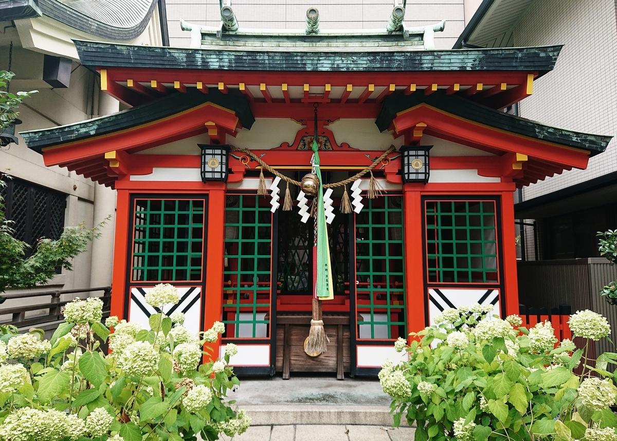 f:id:Kaimotu_Hatuji:20200712160201j:plain