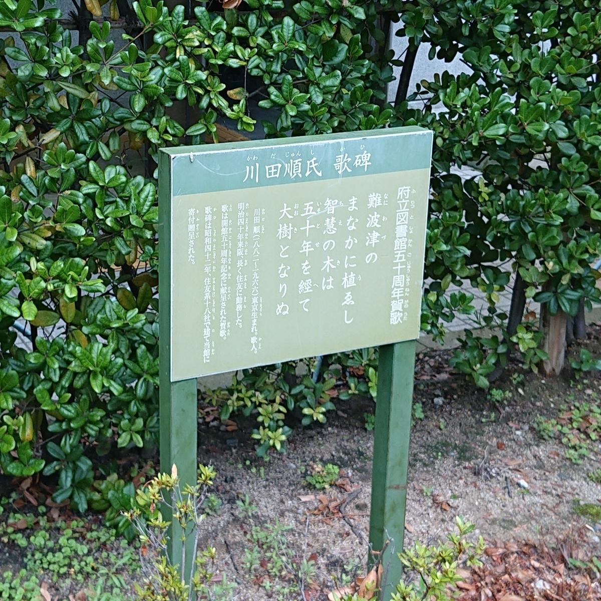 f:id:Kaimotu_Hatuji:20200713185010j:plain
