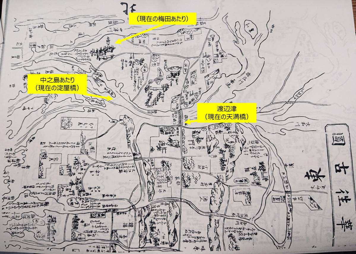 f:id:Kaimotu_Hatuji:20200713192954p:plain