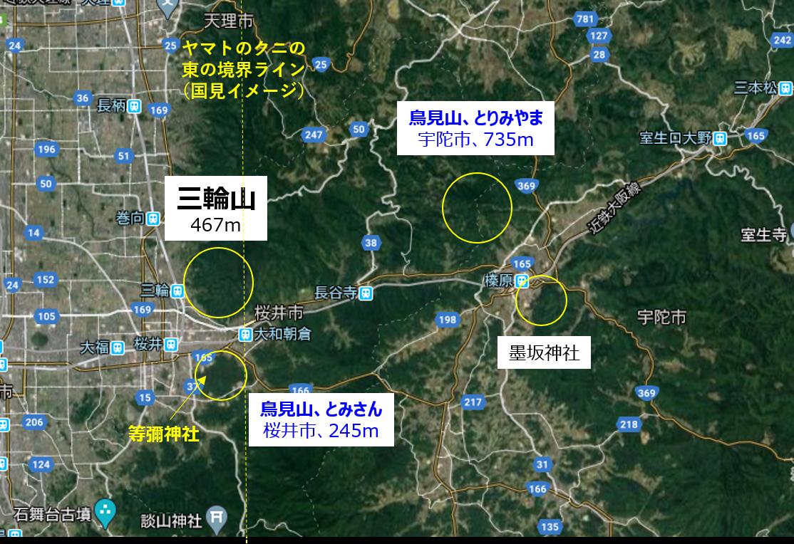 f:id:Kaimotu_Hatuji:20200715145423p:plain