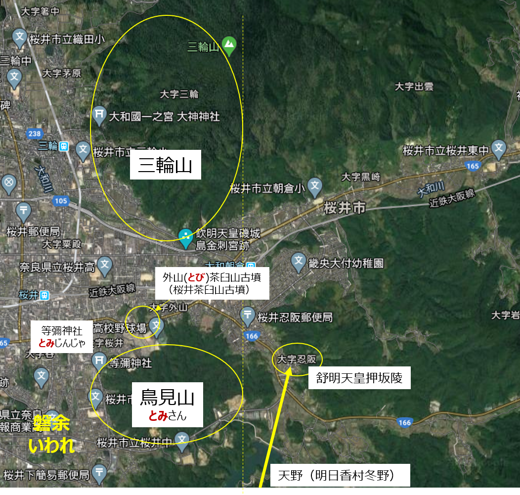 f:id:Kaimotu_Hatuji:20200716151500p:plain