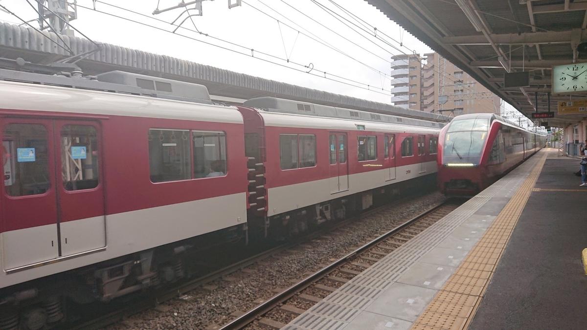 f:id:Kaimotu_Hatuji:20200717154543j:plain