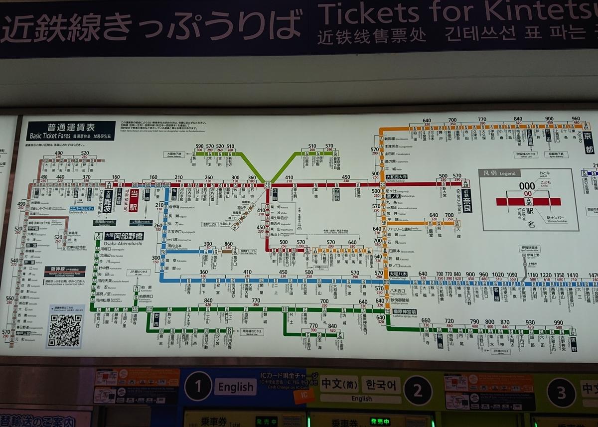 f:id:Kaimotu_Hatuji:20200717170939j:plain