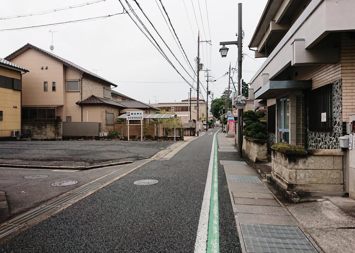 f:id:Kaimotu_Hatuji:20200718160722j:plain