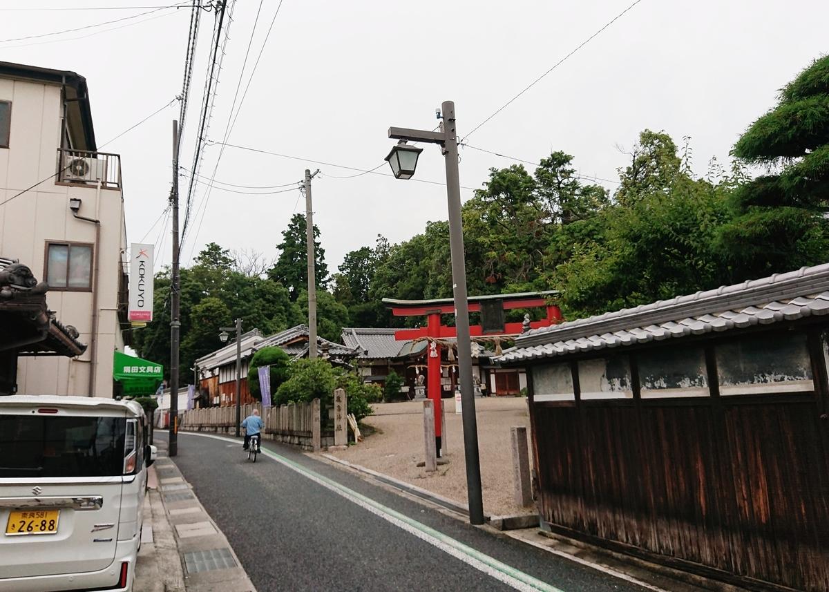 f:id:Kaimotu_Hatuji:20200718160740j:plain