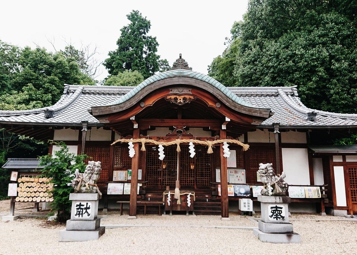 f:id:Kaimotu_Hatuji:20200718160859j:plain
