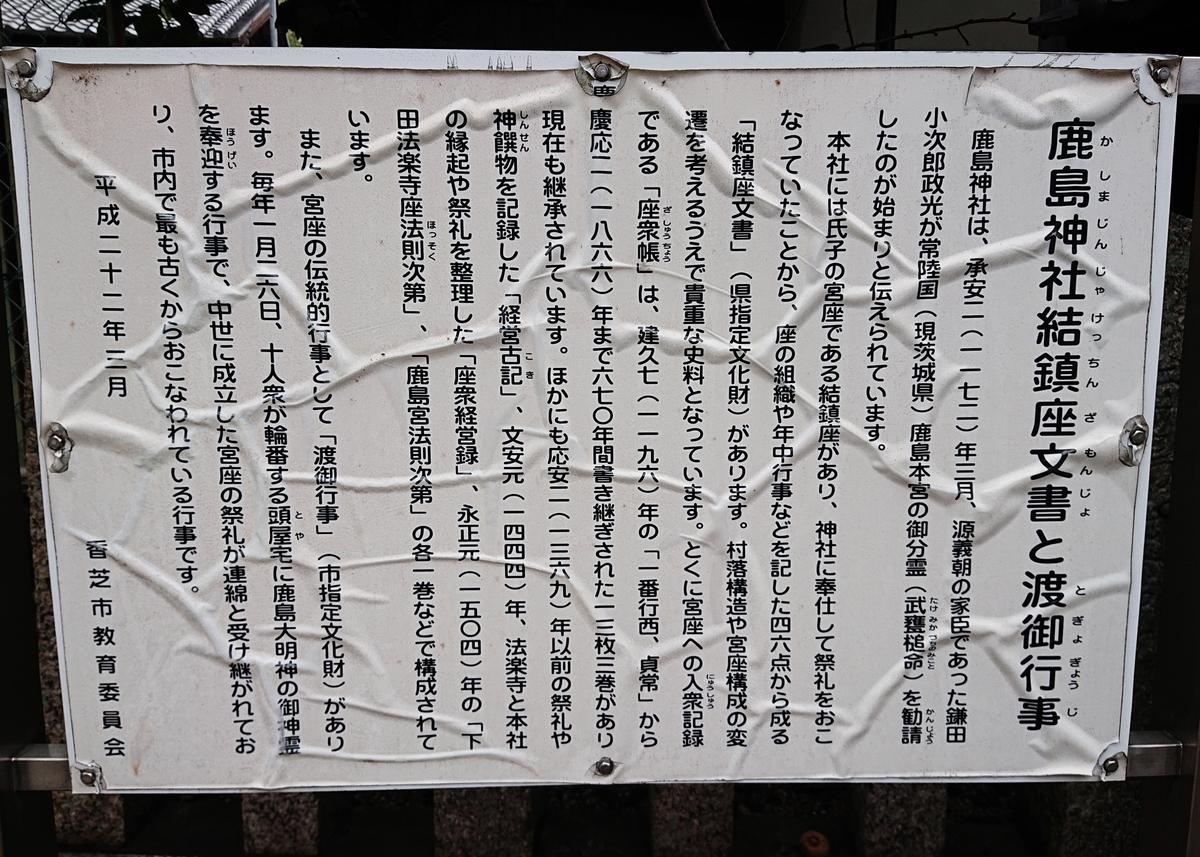 f:id:Kaimotu_Hatuji:20200718161041j:plain