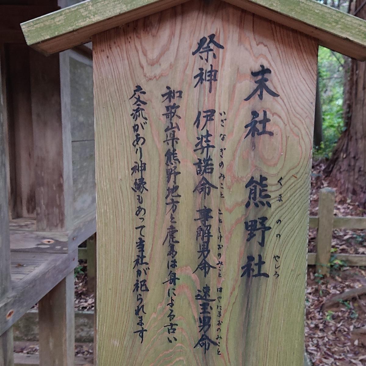 f:id:Kaimotu_Hatuji:20200718194318j:plain