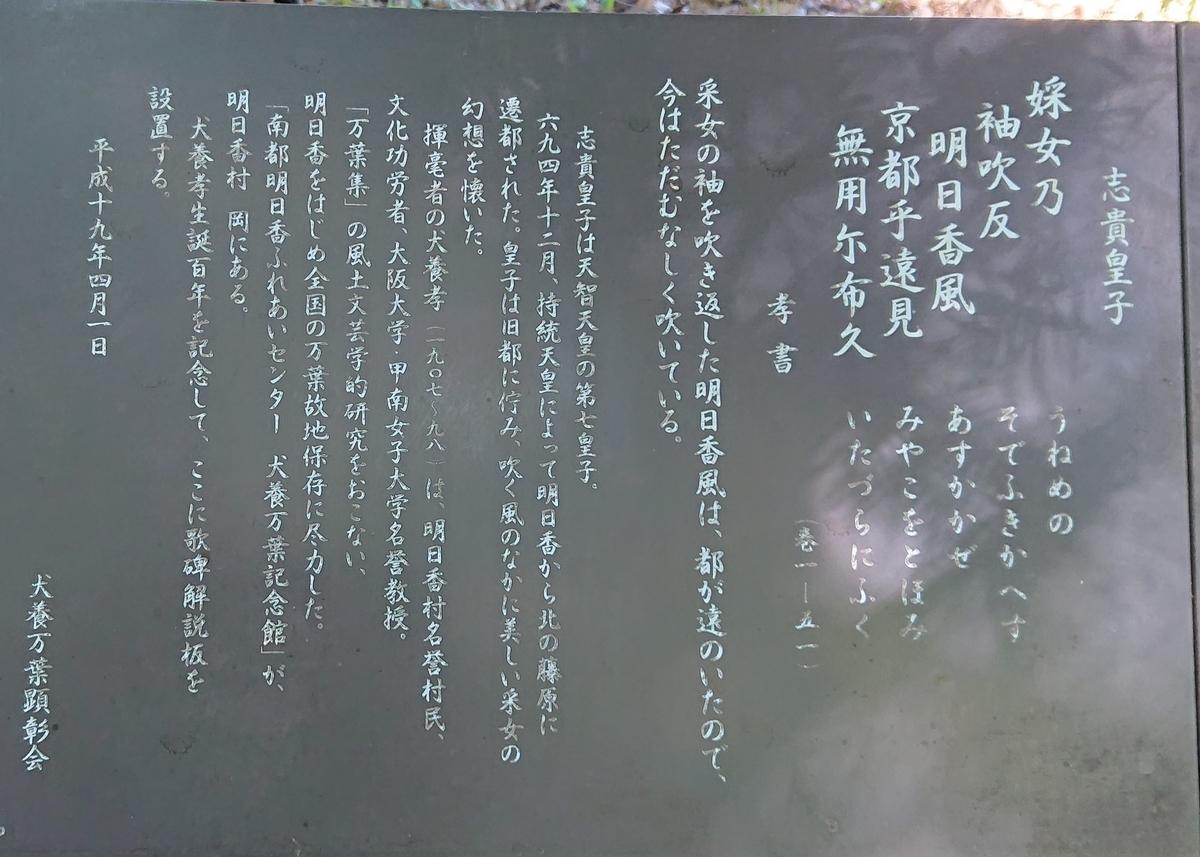 f:id:Kaimotu_Hatuji:20200725112153j:plain