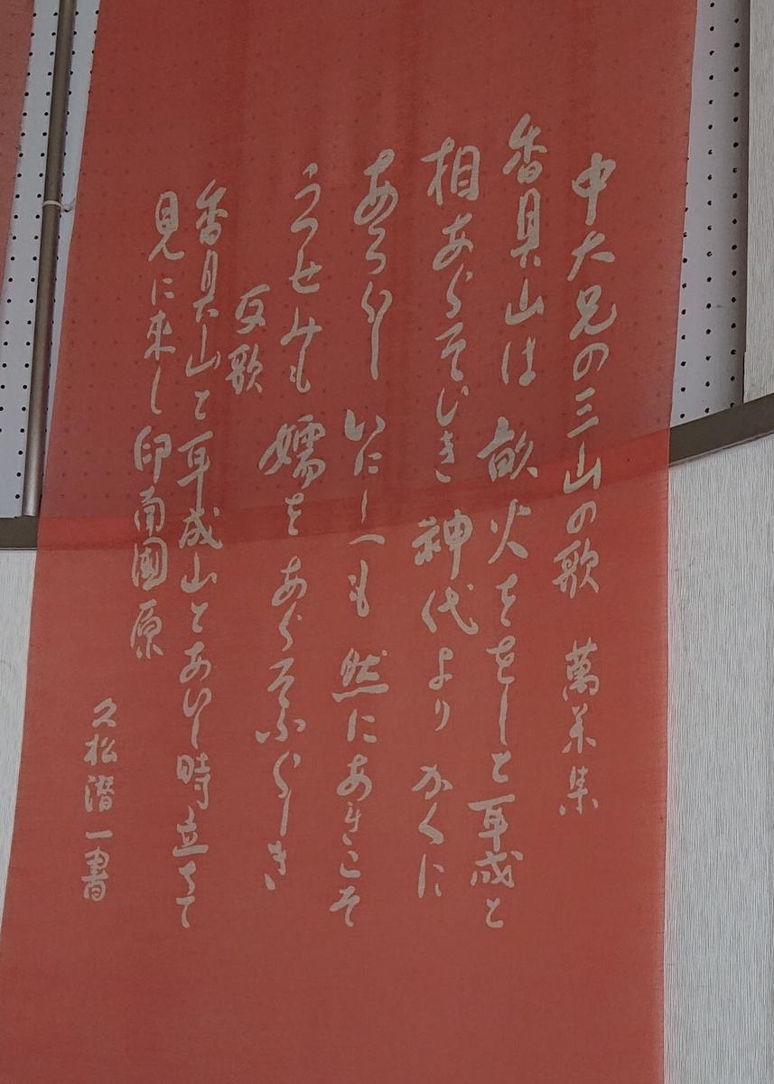 f:id:Kaimotu_Hatuji:20200725112645j:plain