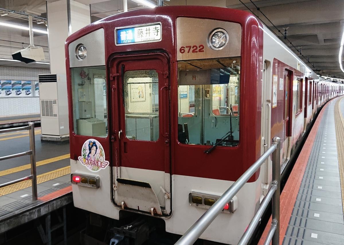 f:id:Kaimotu_Hatuji:20200725113239j:plain