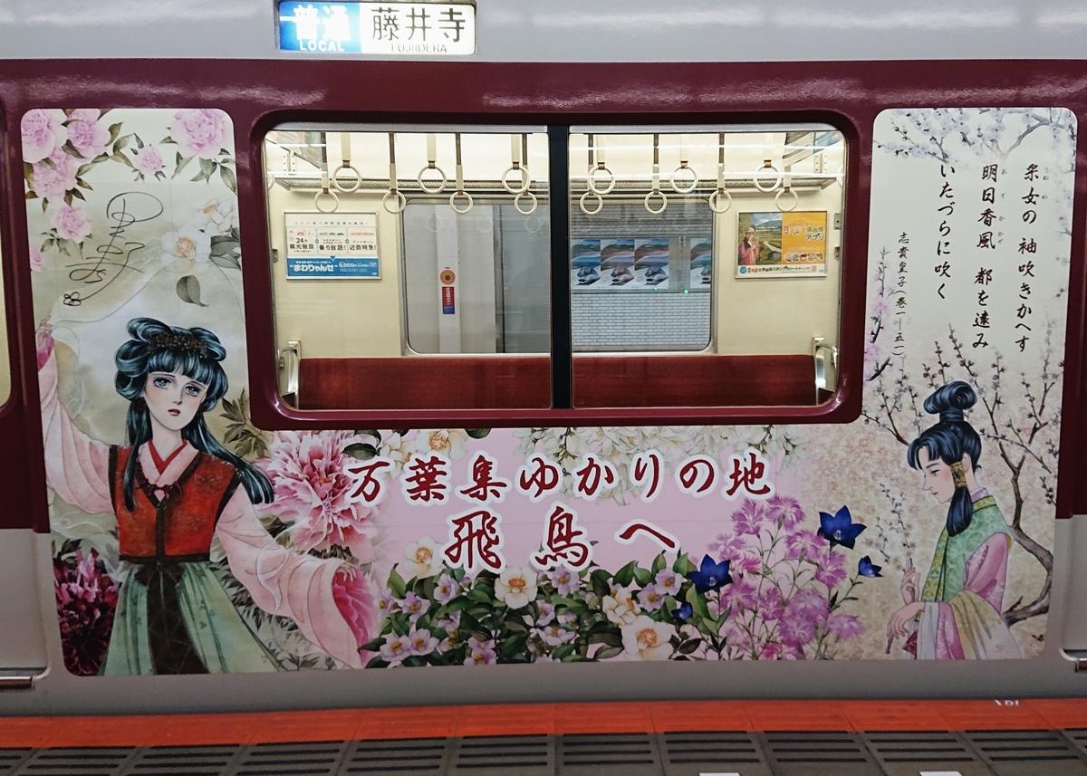 f:id:Kaimotu_Hatuji:20200725113257j:plain