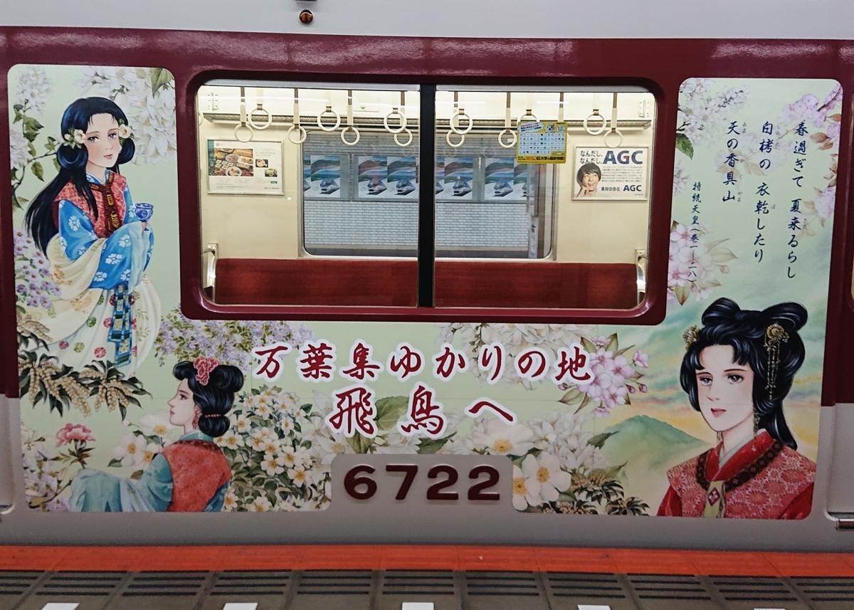 f:id:Kaimotu_Hatuji:20200725113330j:plain