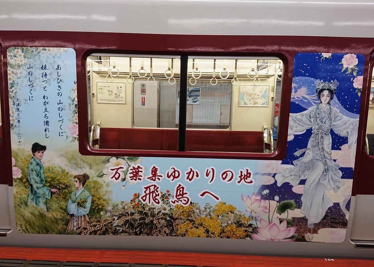 f:id:Kaimotu_Hatuji:20200725113500j:plain