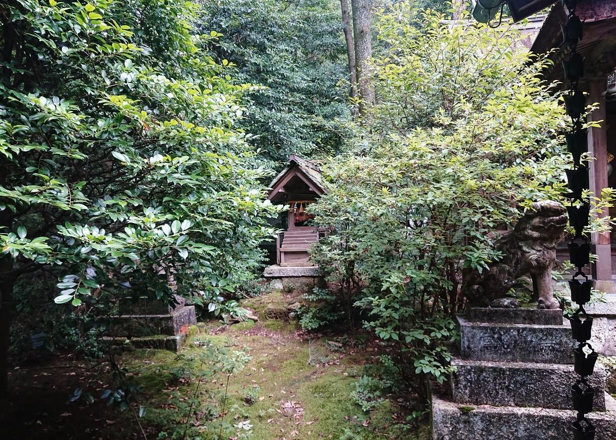 f:id:Kaimotu_Hatuji:20200725191723j:plain