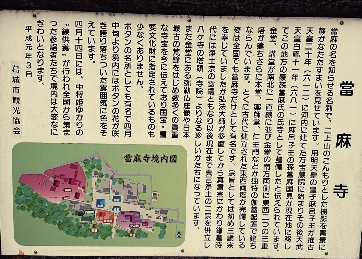 f:id:Kaimotu_Hatuji:20200726152304j:plain