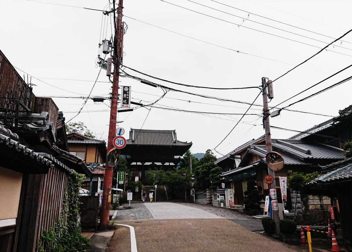 f:id:Kaimotu_Hatuji:20200726152440j:plain