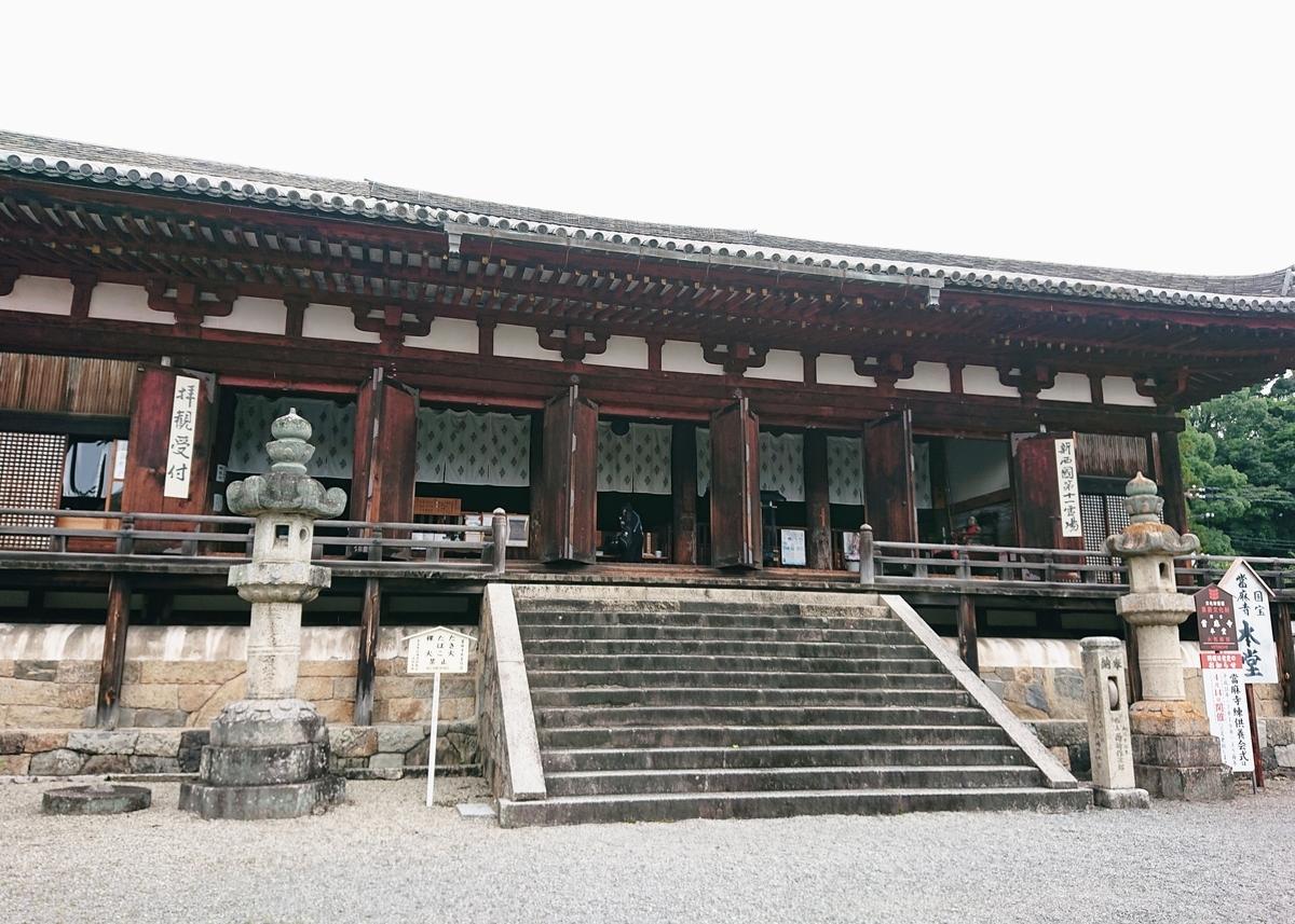 f:id:Kaimotu_Hatuji:20200726152805j:plain
