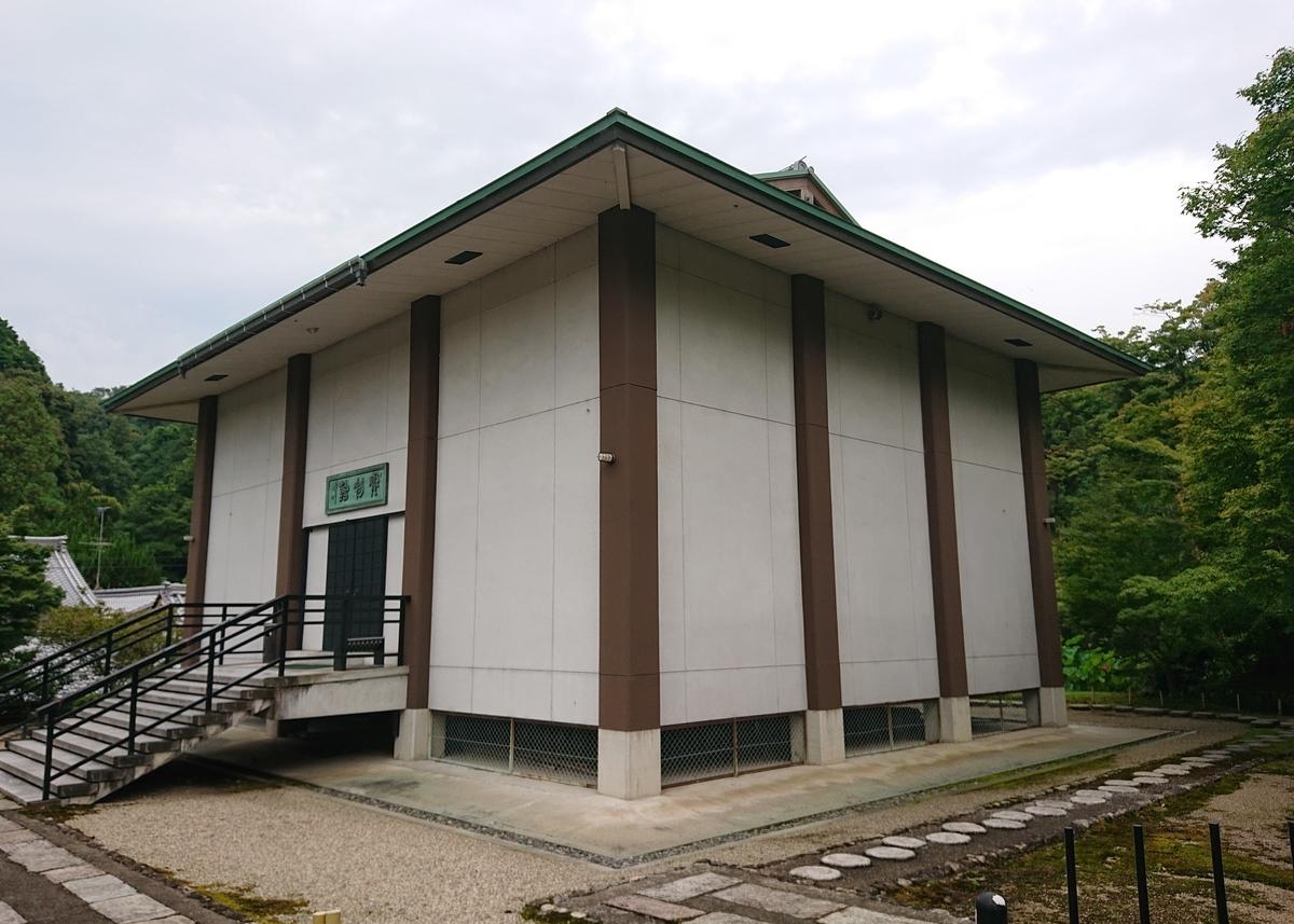f:id:Kaimotu_Hatuji:20200727191718j:plain
