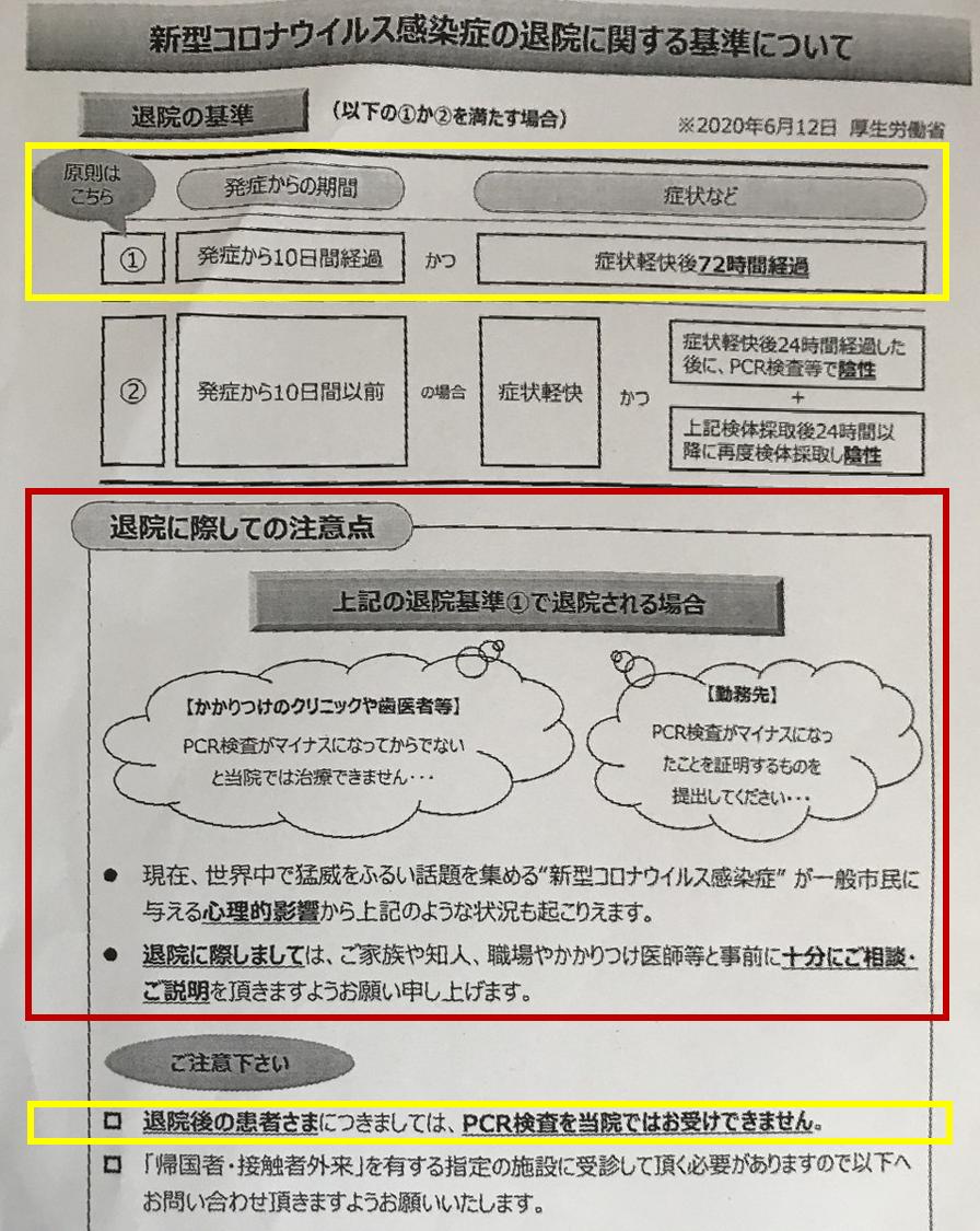 f:id:Kaimotu_Hatuji:20200728163920p:plain