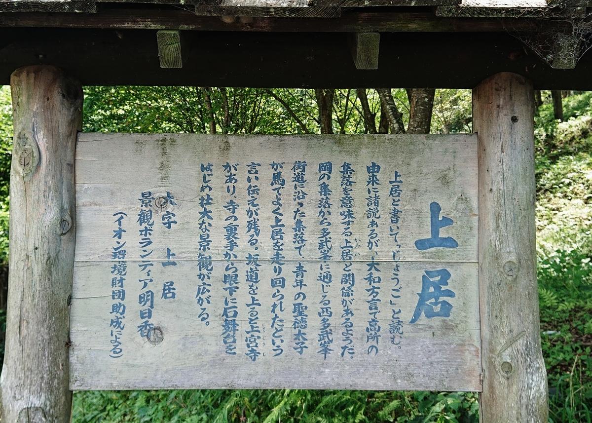 f:id:Kaimotu_Hatuji:20200801161533j:plain