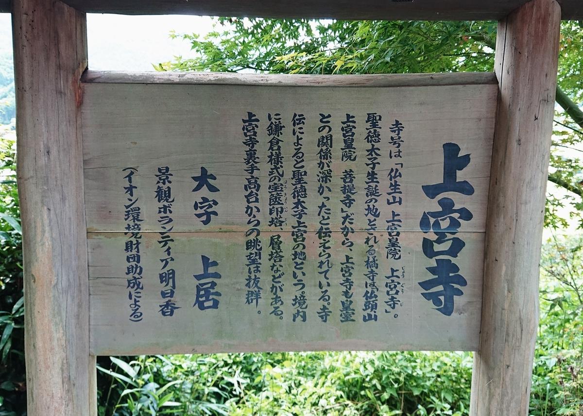 f:id:Kaimotu_Hatuji:20200801161549j:plain