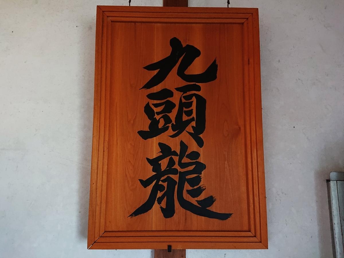 f:id:Kaimotu_Hatuji:20200802155514j:plain
