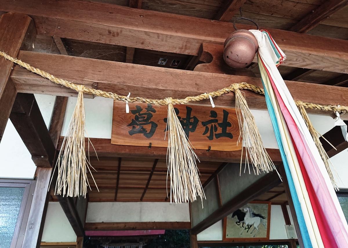f:id:Kaimotu_Hatuji:20200802155657j:plain