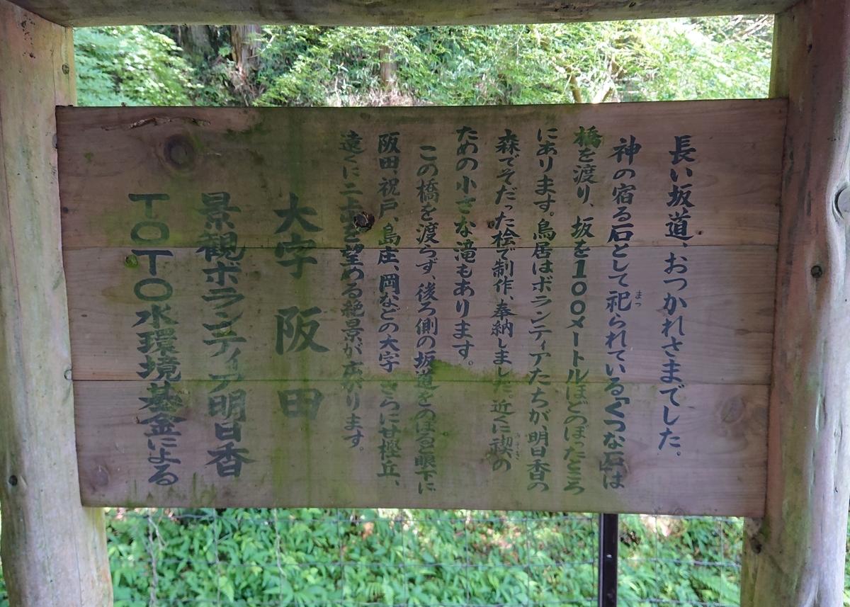 f:id:Kaimotu_Hatuji:20200804152316j:plain