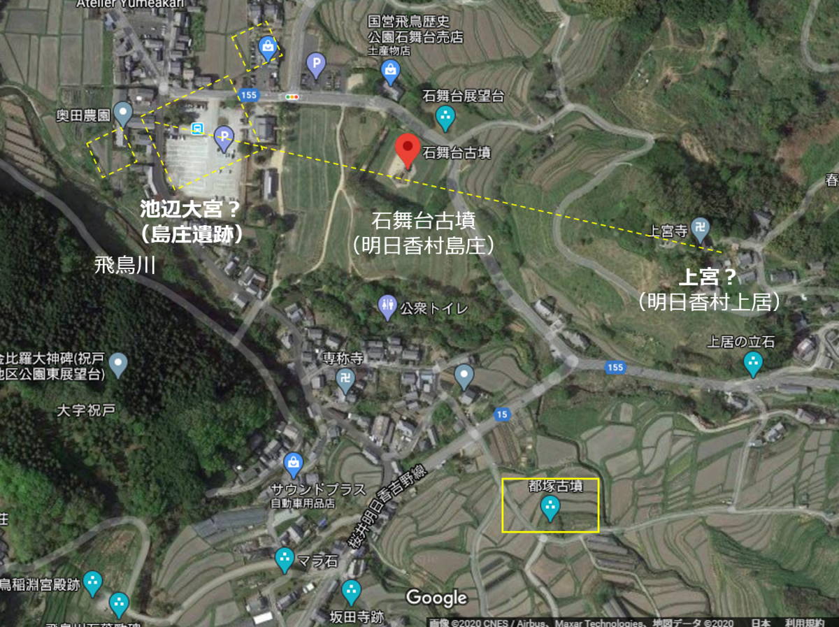 f:id:Kaimotu_Hatuji:20200806172107p:plain