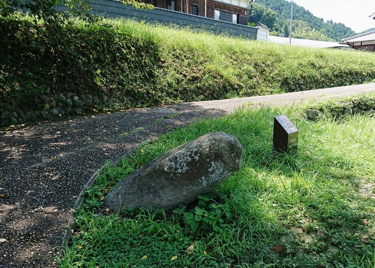 f:id:Kaimotu_Hatuji:20200808194630j:plain
