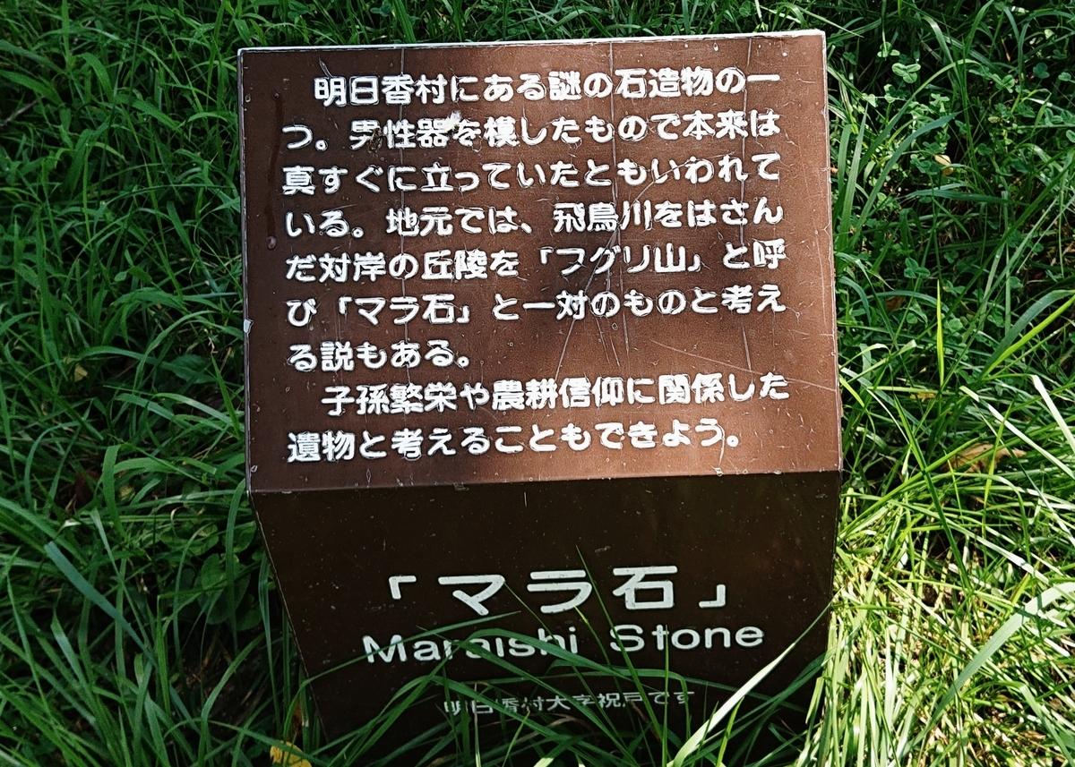 f:id:Kaimotu_Hatuji:20200808195449j:plain