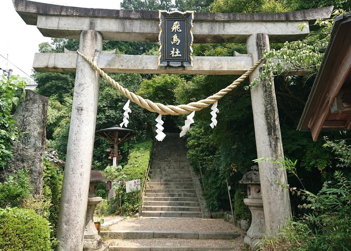 f:id:Kaimotu_Hatuji:20200809185145j:plain