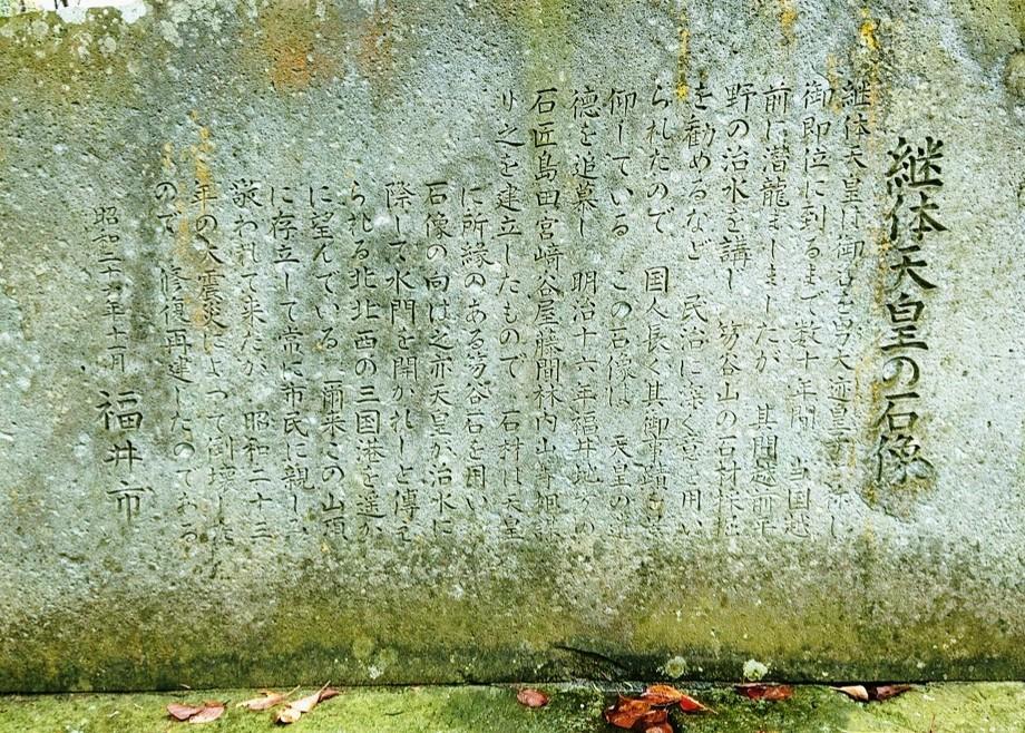f:id:Kaimotu_Hatuji:20200812172841j:plain