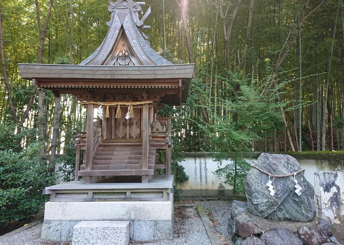 f:id:Kaimotu_Hatuji:20200814172516j:plain
