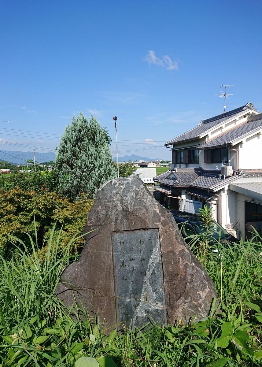 f:id:Kaimotu_Hatuji:20200814172801j:plain