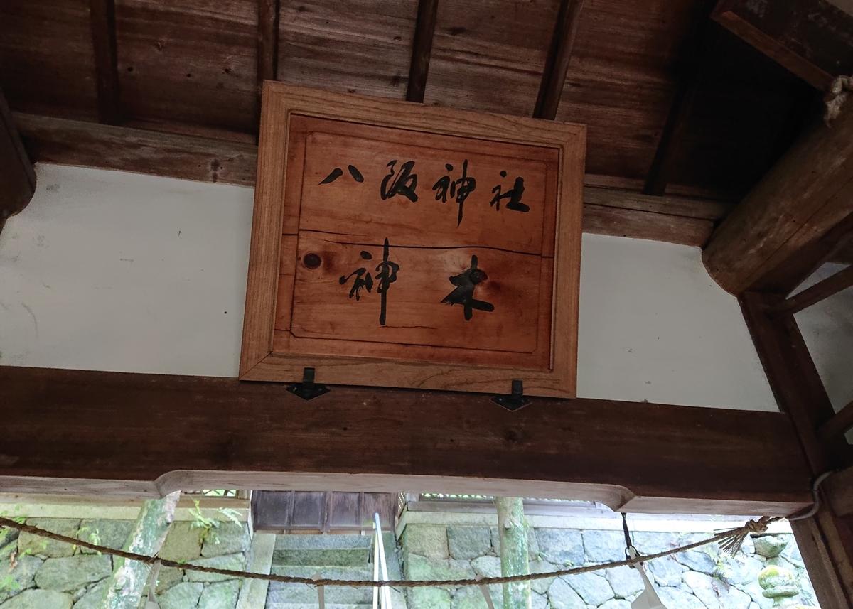 f:id:Kaimotu_Hatuji:20200819170404j:plain