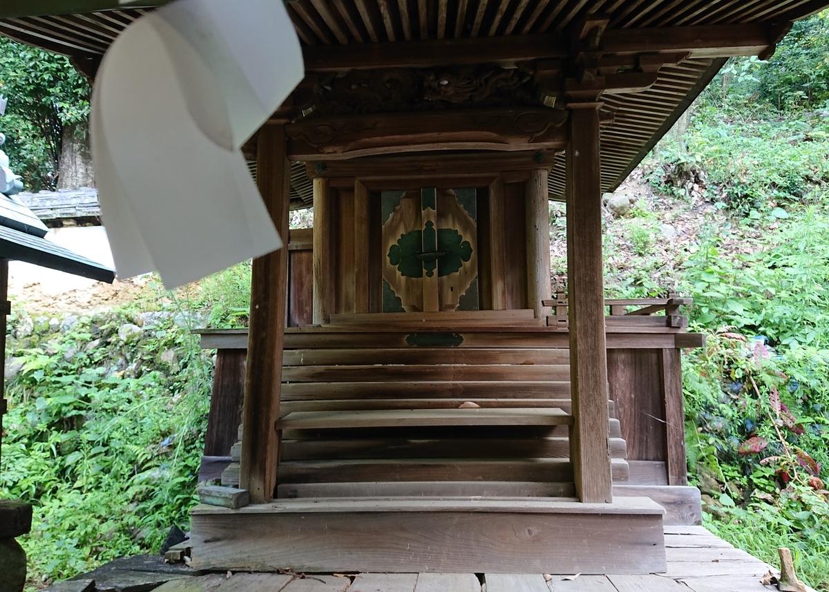 f:id:Kaimotu_Hatuji:20200819170530j:plain
