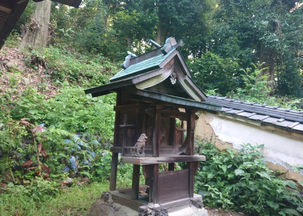 f:id:Kaimotu_Hatuji:20200819170552j:plain
