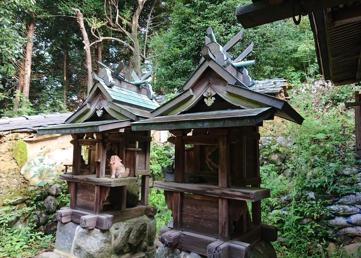 f:id:Kaimotu_Hatuji:20200819170614j:plain