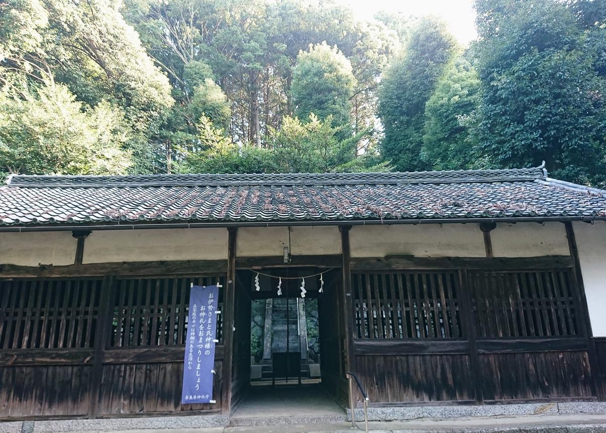 f:id:Kaimotu_Hatuji:20200819170703j:plain