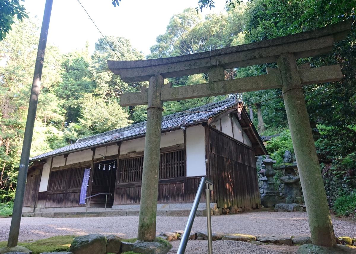 f:id:Kaimotu_Hatuji:20200819170803j:plain
