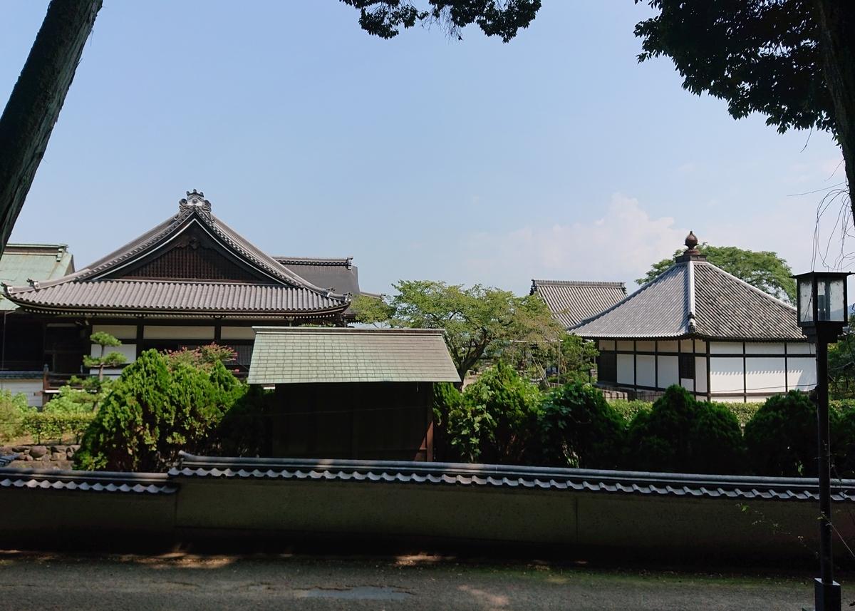 f:id:Kaimotu_Hatuji:20200821183939j:plain