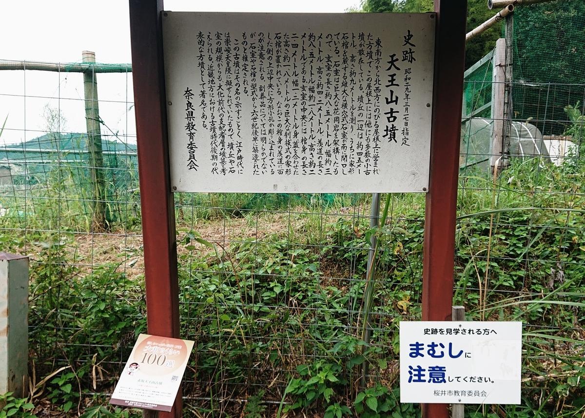 f:id:Kaimotu_Hatuji:20200822135154j:plain