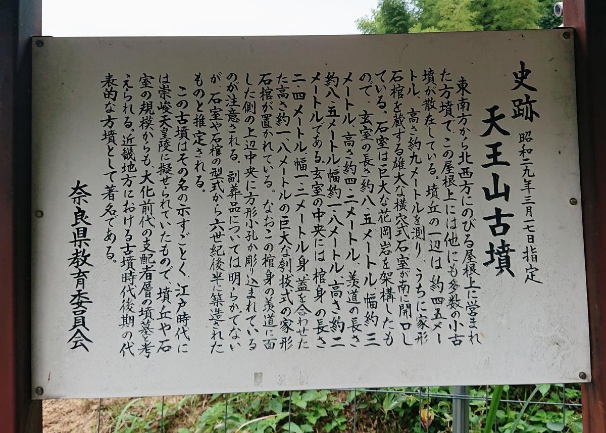 f:id:Kaimotu_Hatuji:20200822135225j:plain
