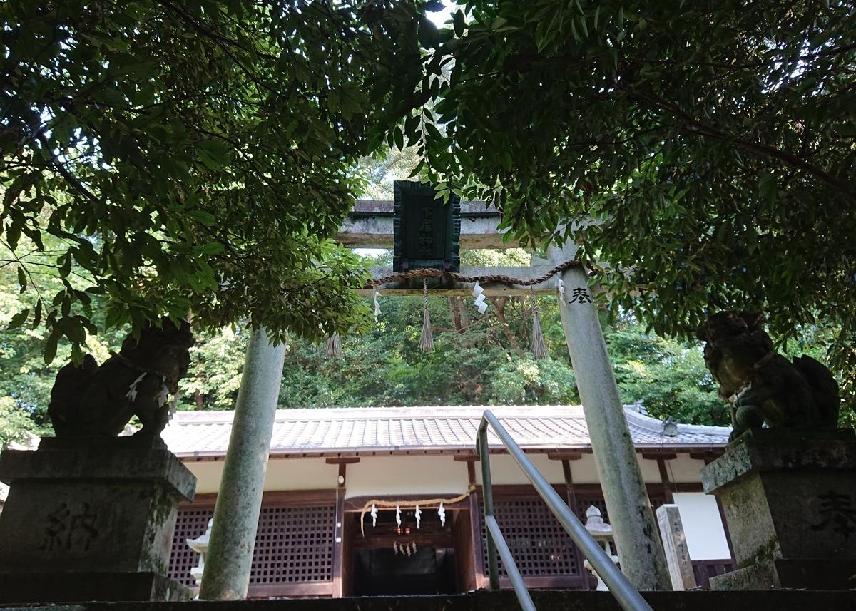 f:id:Kaimotu_Hatuji:20200823101545j:plain