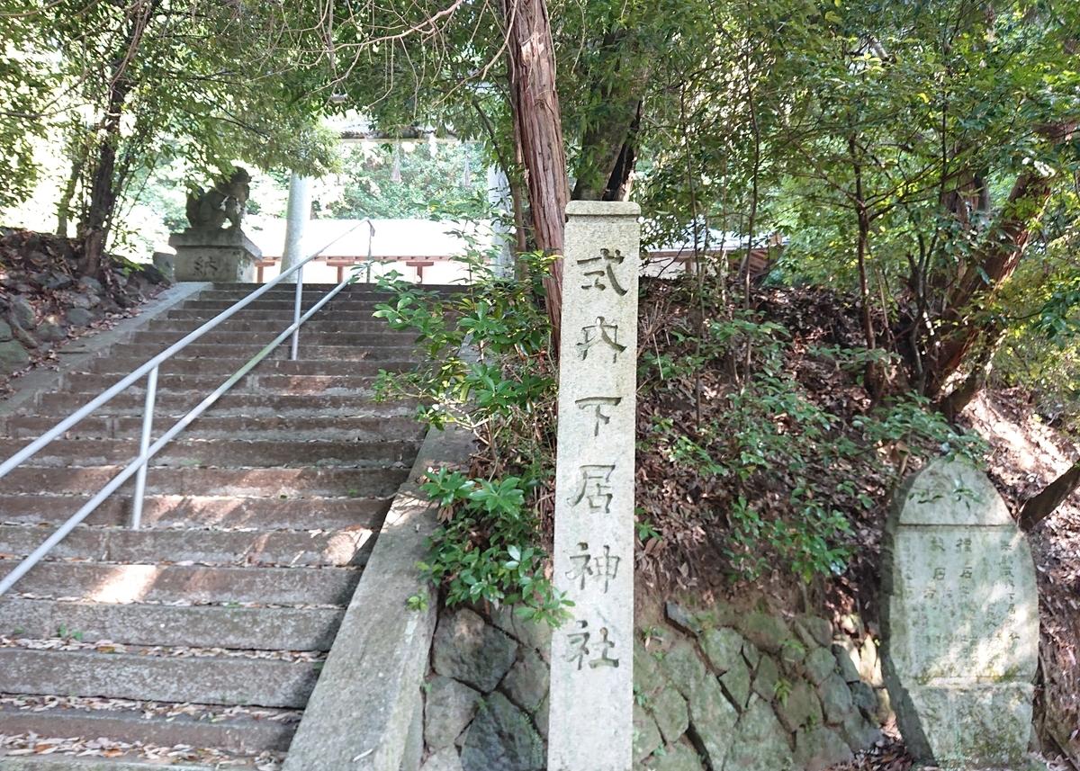f:id:Kaimotu_Hatuji:20200823101607j:plain